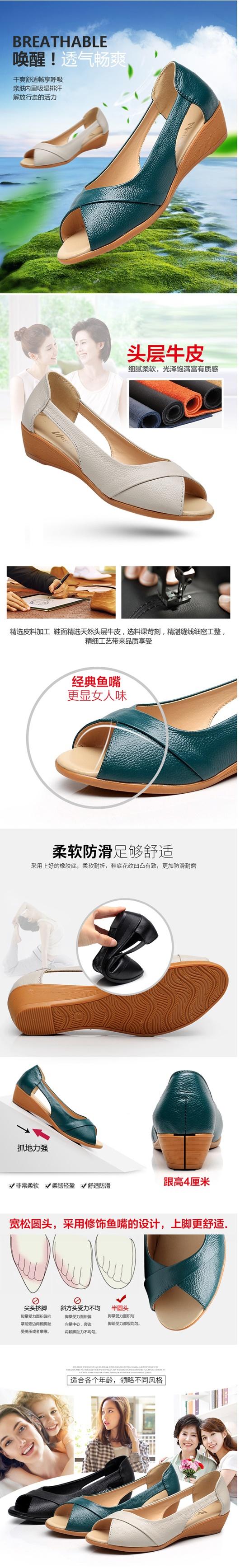 รองเท้าแตะหนังแฟชั่น ไซต์ 35-43