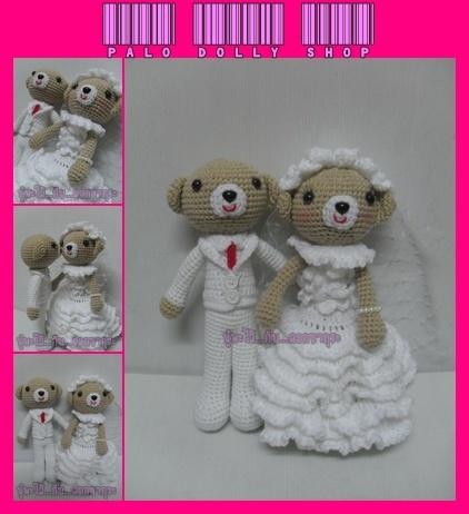 หมีแต่งงานกระโปรงขนมชั้น