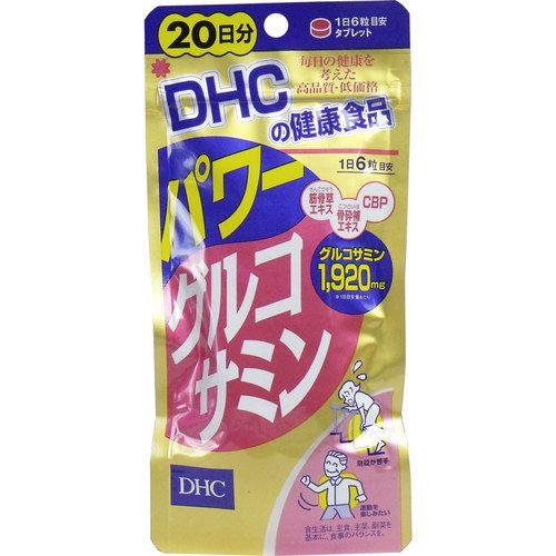 DHC Power Glucosamine (พาวเวอร์กลูโคซามีน) สำหรับ 20วัน ช่วยบำรุงข้อต่อ บำรุงกล้ามเนื้อ ข้อต่อ กระดูกอ่อน แก้ปวด