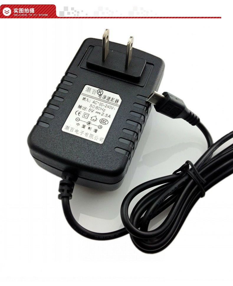 Adapter 5V / 2.5A (Micro USB)