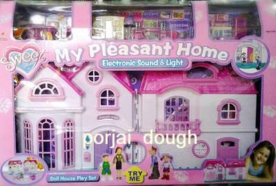 บ้านหลังใหญ่ ชุด My Sweet Home