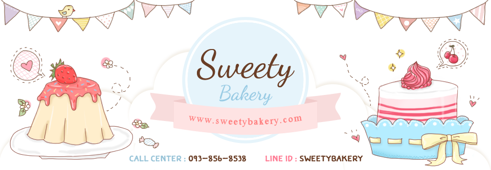 SweetyBakery