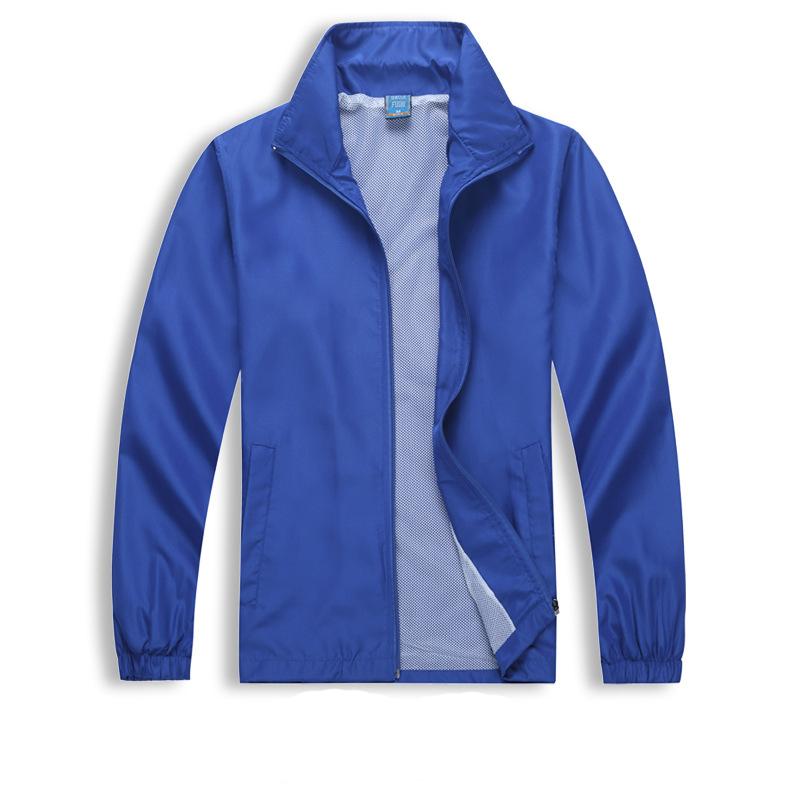 fashion เสื้อแจ็คเก็ตกีฬา รหัส 1524 (รอสินค้า15-20วัน)