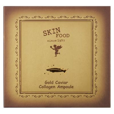 Skinfood Gold Caviar Collagen Ampoule