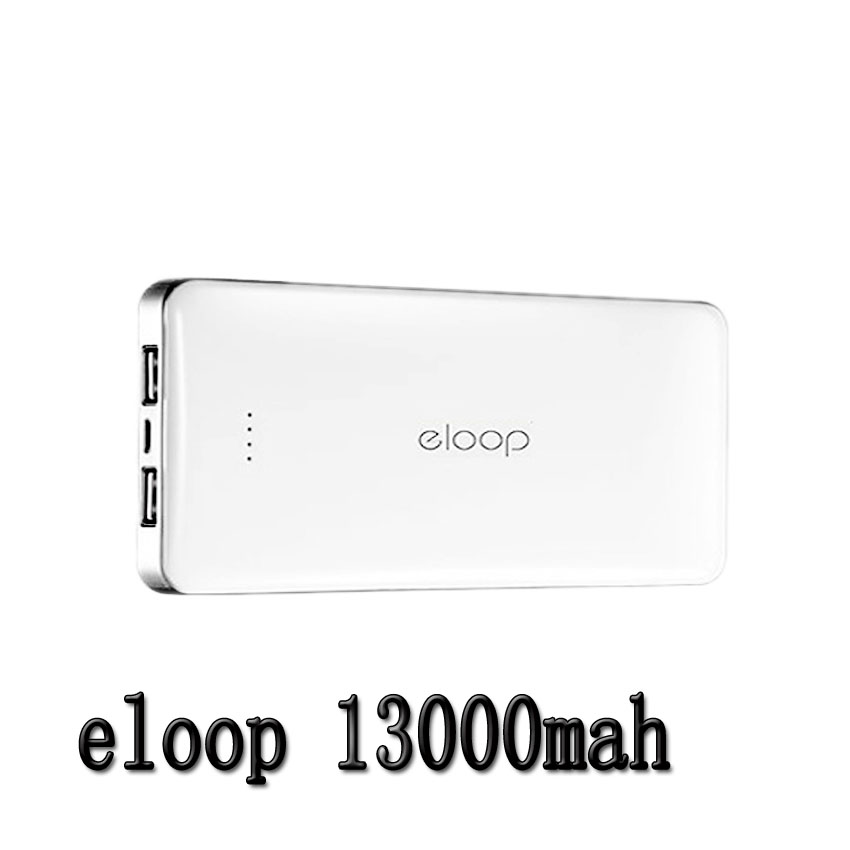 Eloop แบตเตอรี่สำรอง 13000mAh E13 ของแท้– สีขาว