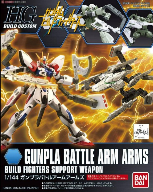 HGBC 1/144 GUNPLA BATTLE ARM ARMS
