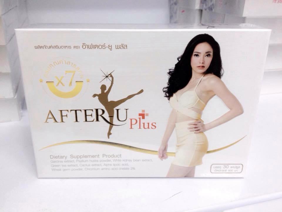 After-u Plus อ๊าฟเตอร์-ยู พลัส อาหารเสริมควบคุมน้ำหนักเพิ่มสูตรพิเศษเพิ่มสารสกัดเข้มข้นเร่งการเผาผลาญมากๆ