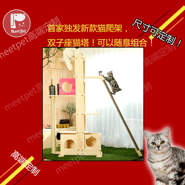 หอปีนขนาดใหญ่สำหรับแมวออกกำลังกาย หอโดดสูงแมว
