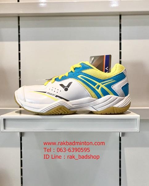 VICTOR SH-A501 AE สีขาว-เหลือง