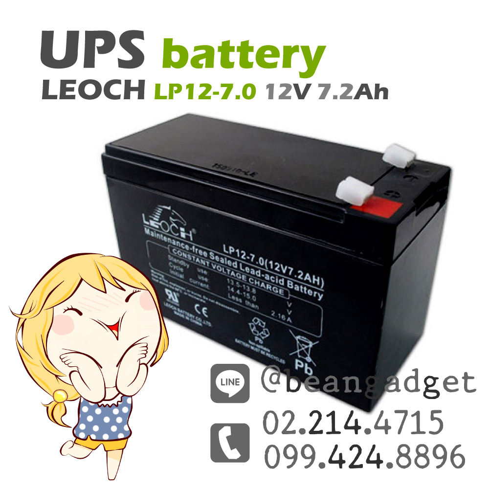 แบตเตอรี่แห้ง 12V 7.2Ah LP12-7.0 LEOCH Battery Lead Acid SLA VRLA AGM