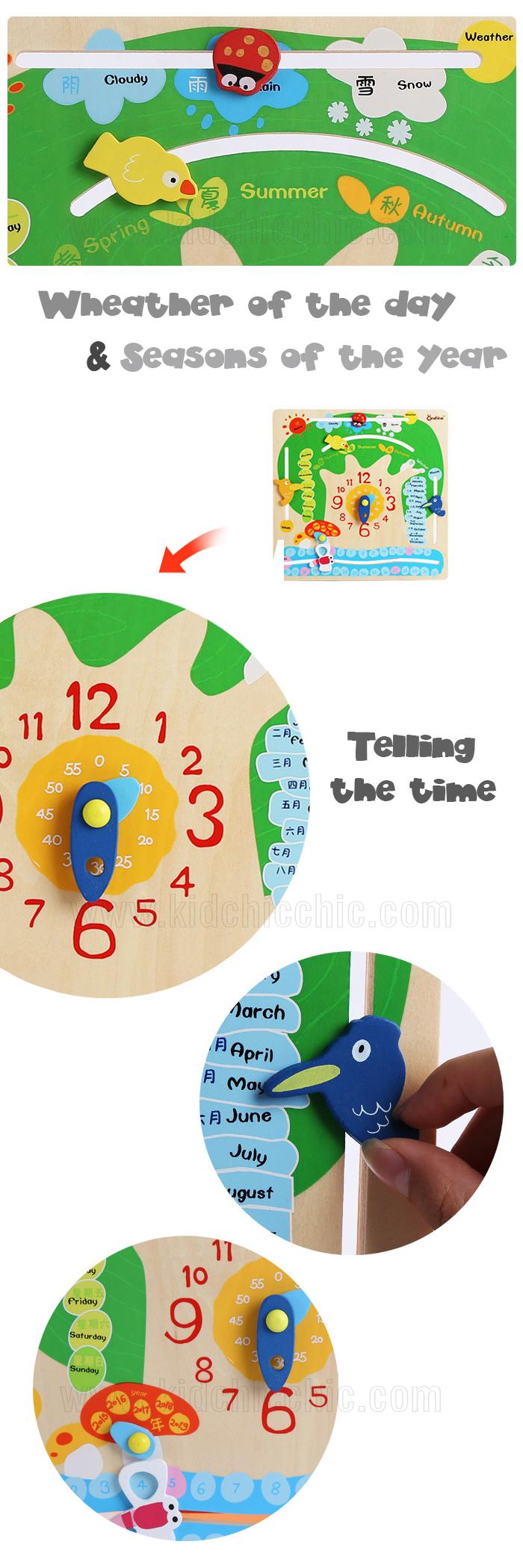 นาฬิกาไม้ สอนเรื่อง วัน เดือน ปี เวลา ฤดู และสภาพอากาศ