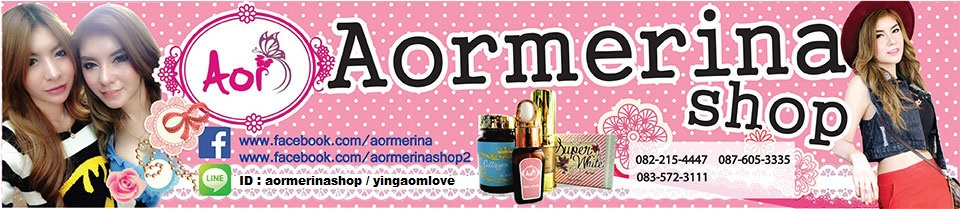 aormerinashop2