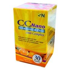 ซีซี นาโน วิตามินซี&ซิงค์ CC Nano Vitamin C & Zinc 1000 Complex