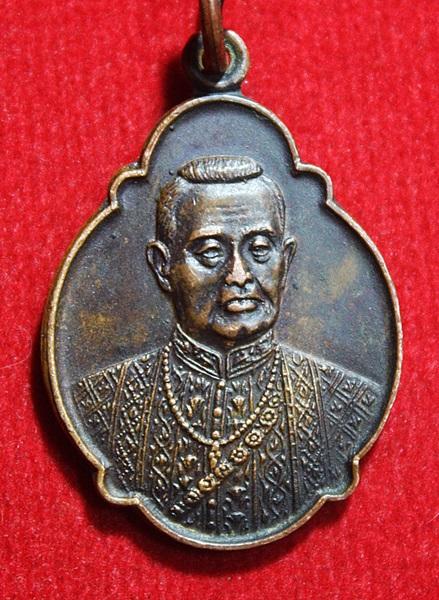 เหรียญพระพุทธยอดฟ้าฯ 200ปี ราชวงศ์จักรี พระบรมราชานุสาวรีย์ จ.ราชบุรี ปี2525