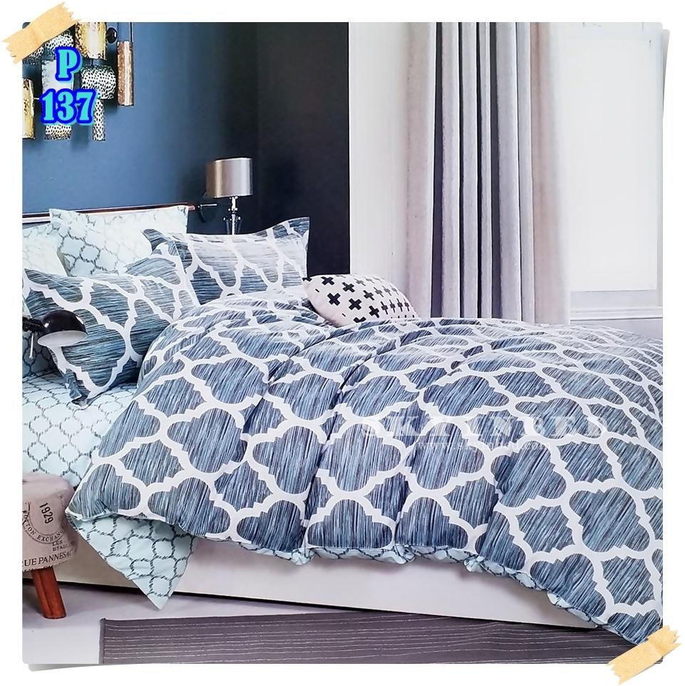 ผ้าปูที่นอน 5 ฟุต(5 ชิ้น) เกรดพรีเมี่ยม[P-137]