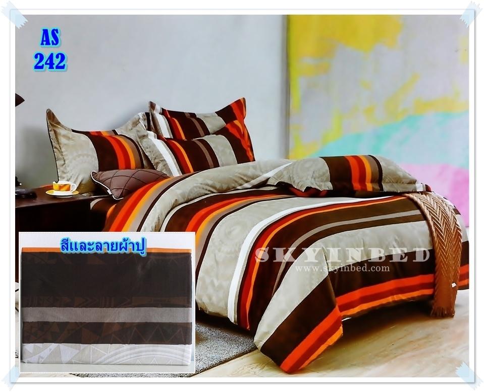 ผ้าปูที่นอนเกรด A ขนาด 6 ฟุต(5 ชิ้น)[AS-242]