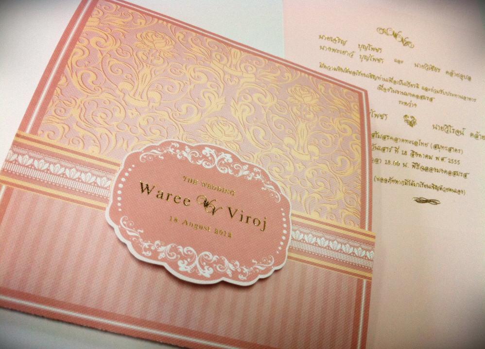 การ์ดแต่งงาน VIP-SCT สามพับ (6-0071,6-0076)