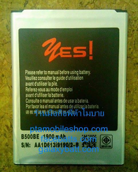 แบตเตอรี่ซัมซุง Galaxy S4 Mini (Samsung) i9190