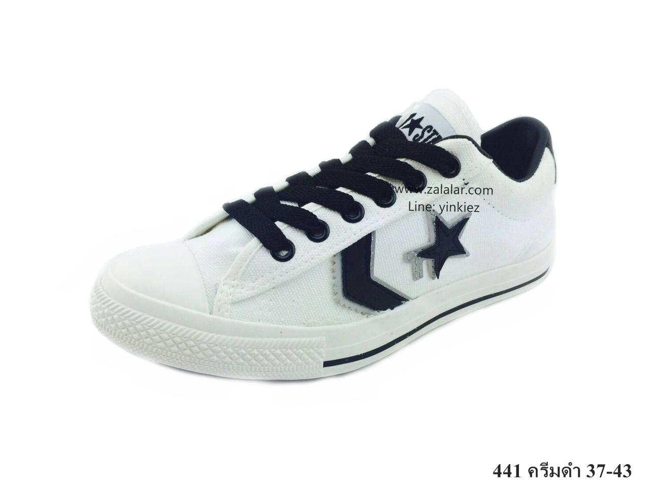 [พร้อมส่ง] รองเท้าผ้าใบแฟชั่น รุ่น 441 สีครีมดำ