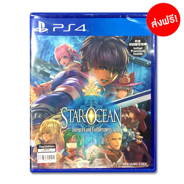 PS4™ Star Ocean 5: Integrity and Faithlessness Zone 2 eu eng