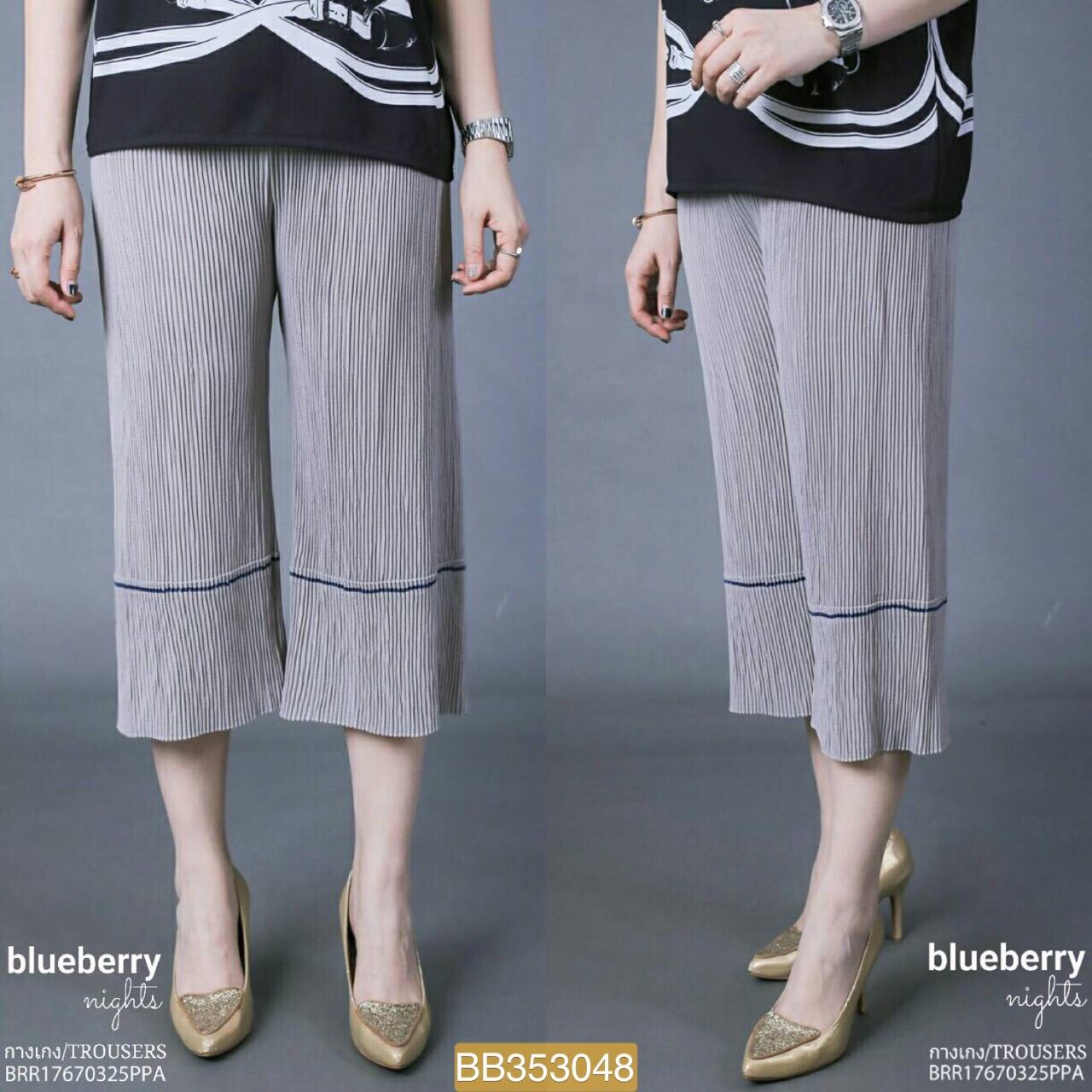 """BB3048**สีเทา*รอบเอว 30-36"""" กางเกงอีดพลีทส์ลอนเล็ก"""