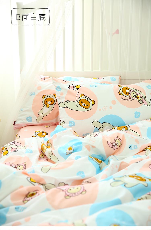 ผ้าปูที่นอน ลายรีลัคคูมะ หมี Rilukkuma Bedding set