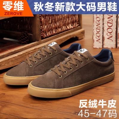 พรีออเดอร์ รองเท้ากีฬา เบอร์ 45-47 แฟชั่นเกาหลีสำหรับผู้ชายไซส์ใหญ่ เบา เก๋ เท่ห์ - Preorder Large Size Men Korean Hitz Sport Shoes