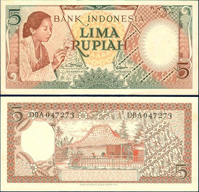 ธนบัตรประเทศ อินโดนีเซีย ชนิดราคา 5 RUPIAH (รูเปีย) รุ่นปี พ.ศ. 2501 หรือ ค.ศ. 1958