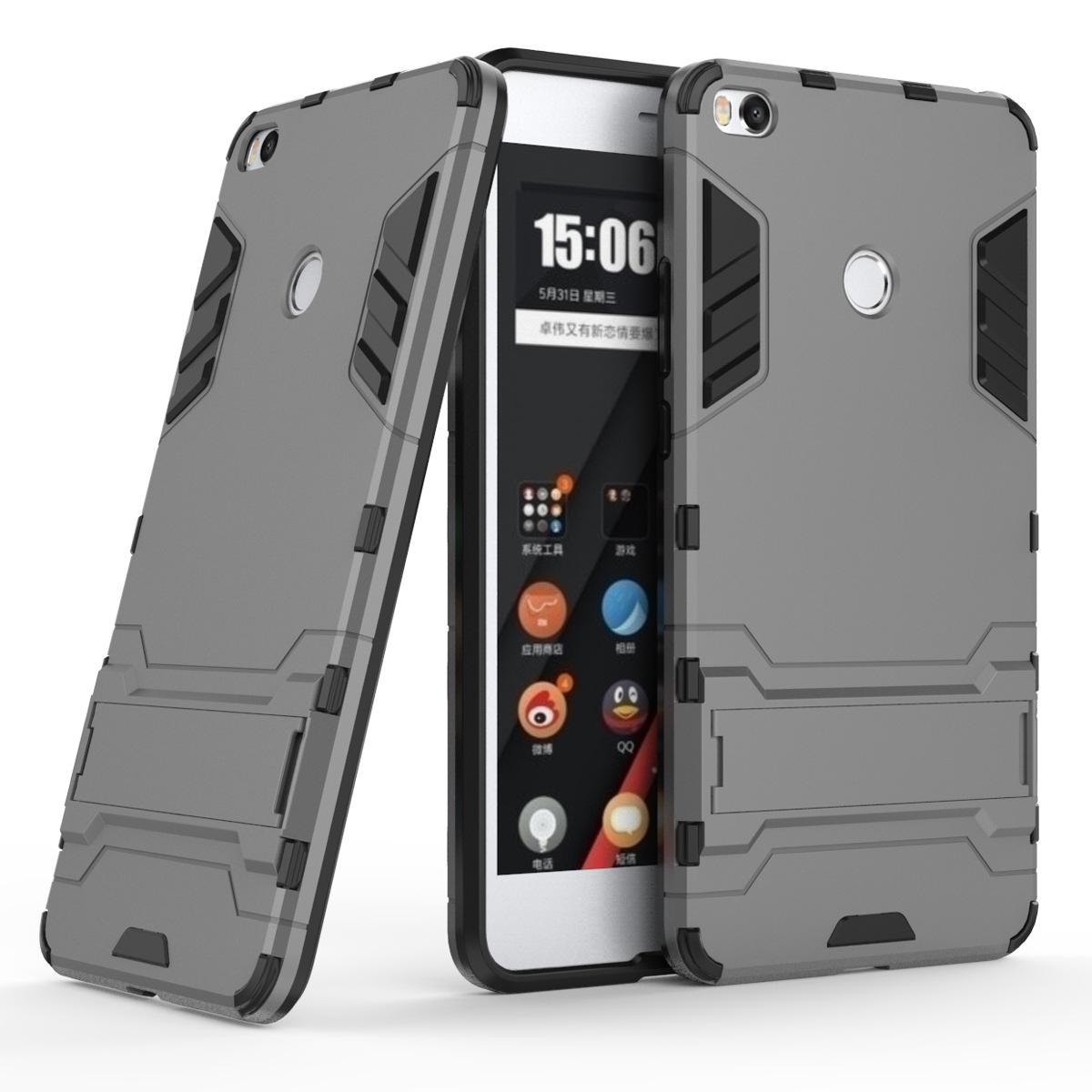 เคส Xiaomi Mi Max 2 Shockproof Armor Case