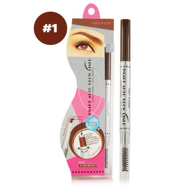 Mei Linda Smart Auto Brow Liner #No.1 : ฺred brown