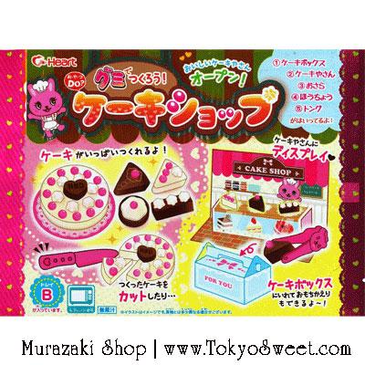 พร้อมส่ง ** DIY Gummy Cake Shop ชุดทำร้านขนมเค้กจากเยลลี่กัมมี่ ขนมทำมือ ของเล่นกินได้