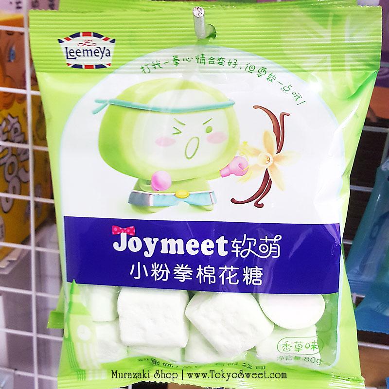 พร้อมส่ง ** Joymeet Marshmallow [Vanilla] มาร์ชแมลโล กลิ่นวานิลลา บรรจุ 80 กรัม
