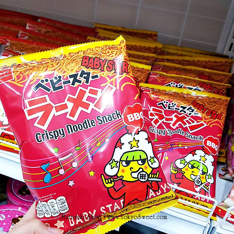 พร้อมส่ง ** Baby Star BBQ มาม่ากรอบแบบเส้นฝอย รสบาร์บีคิว บรรจุ 90 กรัม (สินค้า Made in Japan แต่บรรจุในไทย แพ็คเกจเป็นภาษาไทย)