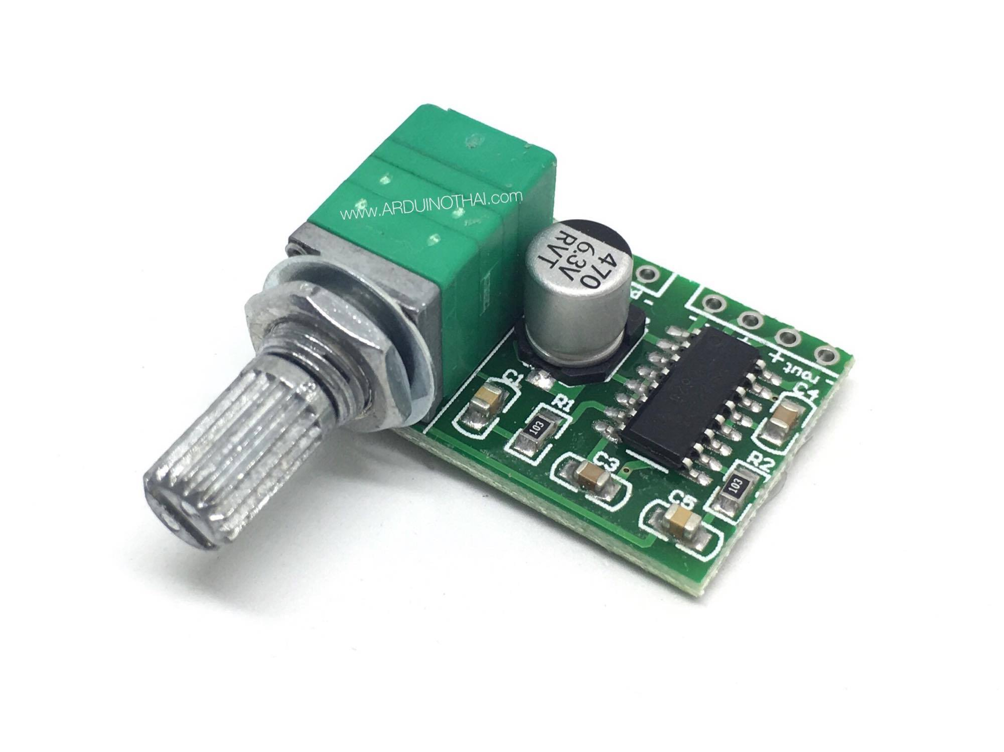 PAM8403 Mini 5V Digital Power Amplifier with Switch Potentiometer