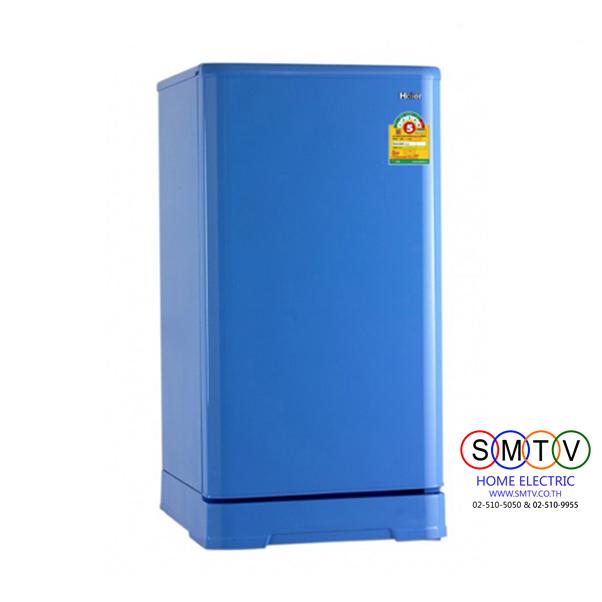 ตู้เย็น 1 ประตู 5.2 คิว ยี่ห้อ HAIER รุ่น HR-ADM15