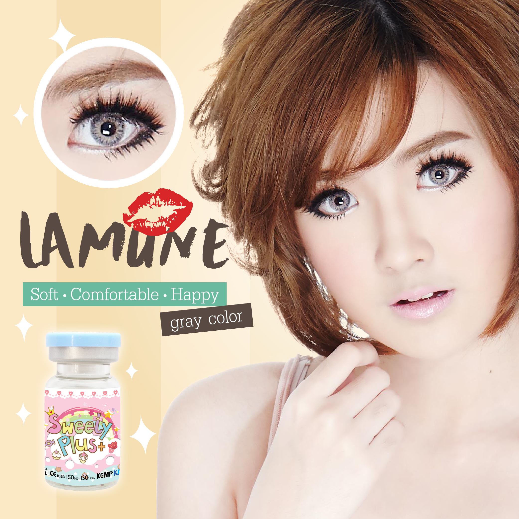 Lamune - gray