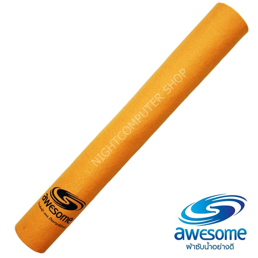 Awesome ผ้าซับน้ำอย่างดี ขนาด 50x70 cm. สีส้ม-เลือกจำนวนตามต้องการ**ค่าส่ง EMS 50 บาท
