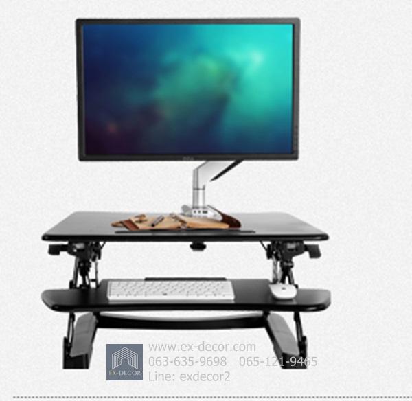 (Pre-order) โต๊ะยืนทำงานปรับระดับไฮดรอลิกซ์ โต๊ะคอมพิวเตอร์ปรับระดับ โต๊ะทำงานคอมพิวเตอร์มืออาชีพ สไตล์โมเดิร์น สีดำ