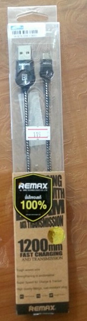 "Cable USB To Micro USB (1.2M Fast) ""Remax"" Black"