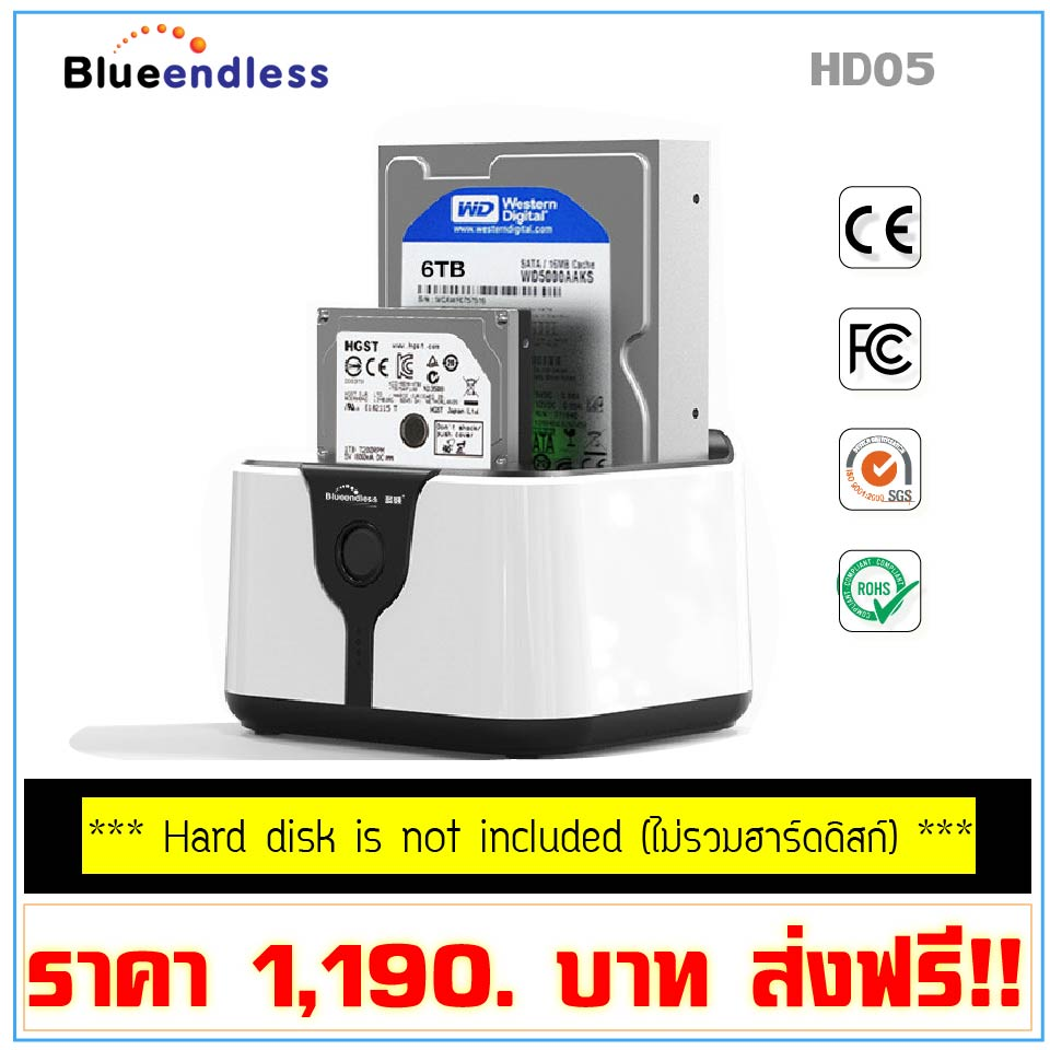 BlueEndLess BS-HD05 DUAL BAY 2.5/3.5 inch sata usb3.0 HDD docking staion with clone function 12TB MAX