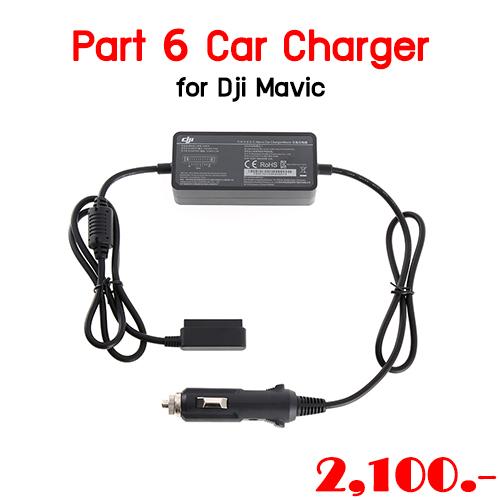 Part 6 Car Charger for Dji Mavic