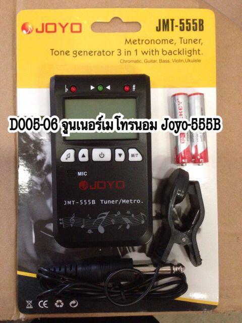 จูนเนอร์เมโทรนอม JOYO JMT-555B