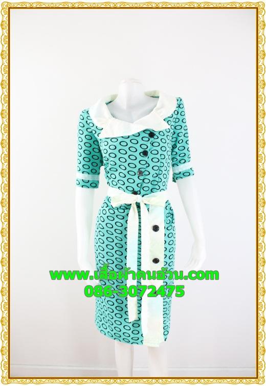 2454ชุดแซกทำงาน เสื้อผ้าคนอ้วนสุดเนี๊ยบลวดลายแต่งปกสไตล์เลิศหรูสีเขียวตัดขาวพรางสรีระด้วยลายผ้า