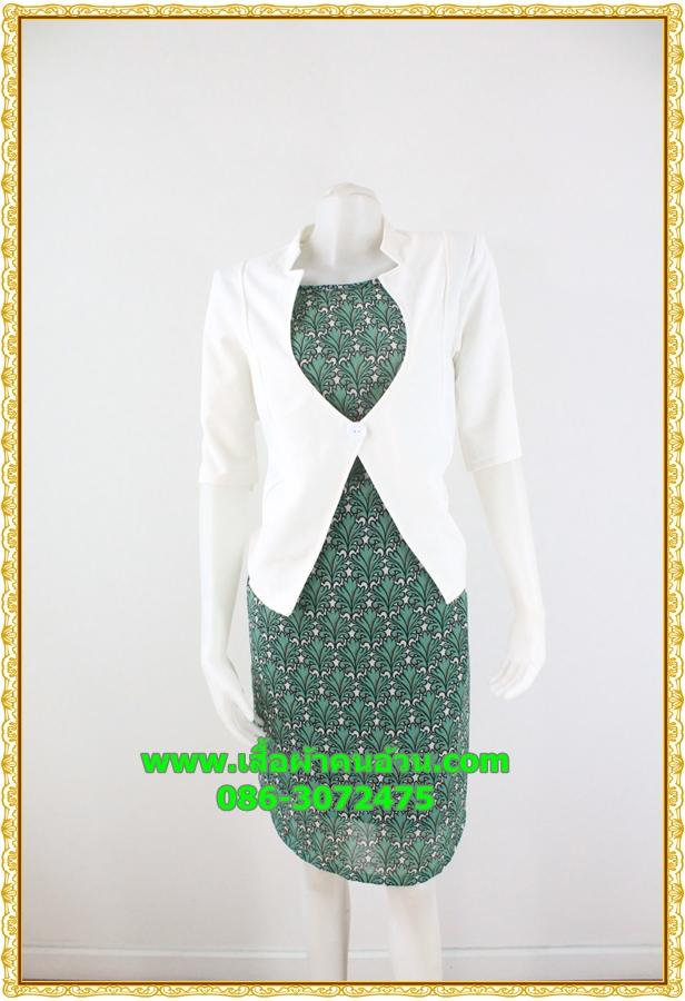 3008ชุดทํางาน เสื้อผ้าคนอ้วนแจ๊คเก็ตขาวคลุมด้านนอกคล้ายสวมทับเกาะอกด้านในสไตล์สาวมั่นใจ คล่องตัว