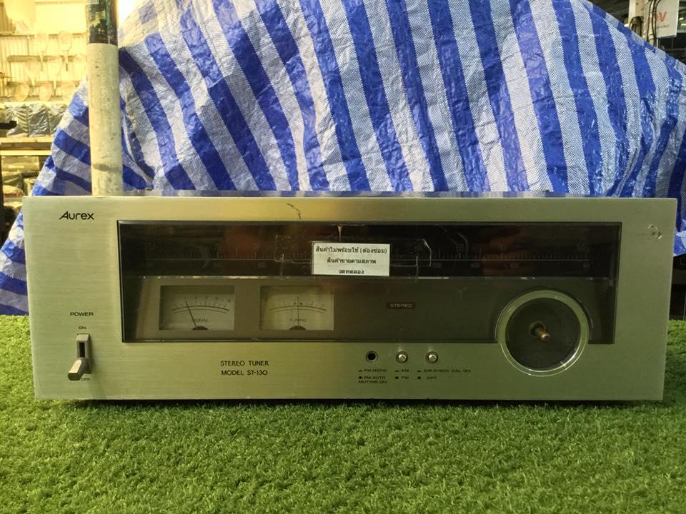 วิทยุ FM AM AUREX ST-130 สินค้าไม่พร้อมใช้งาน (ต้องซ่อม)