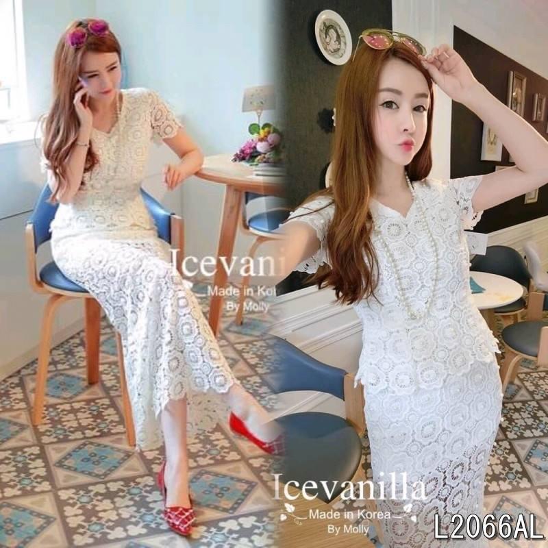 Cindy long luxury set blouse+ dress