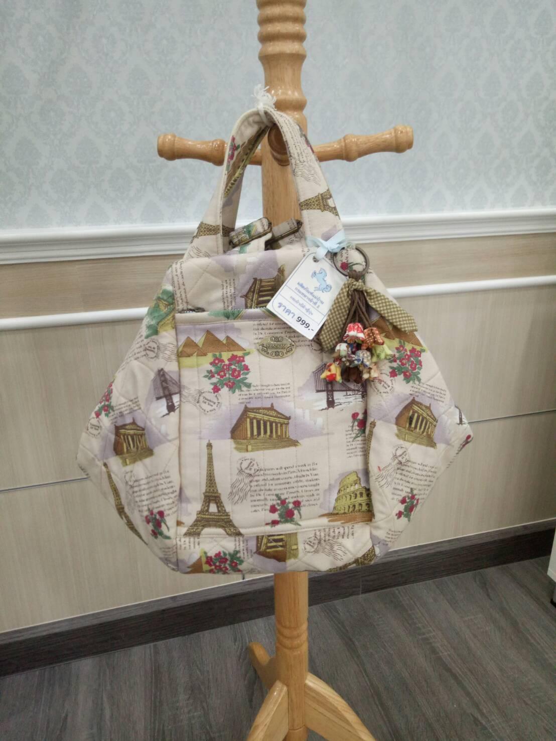 กระเป๋าผ้าญี่ปุ่น