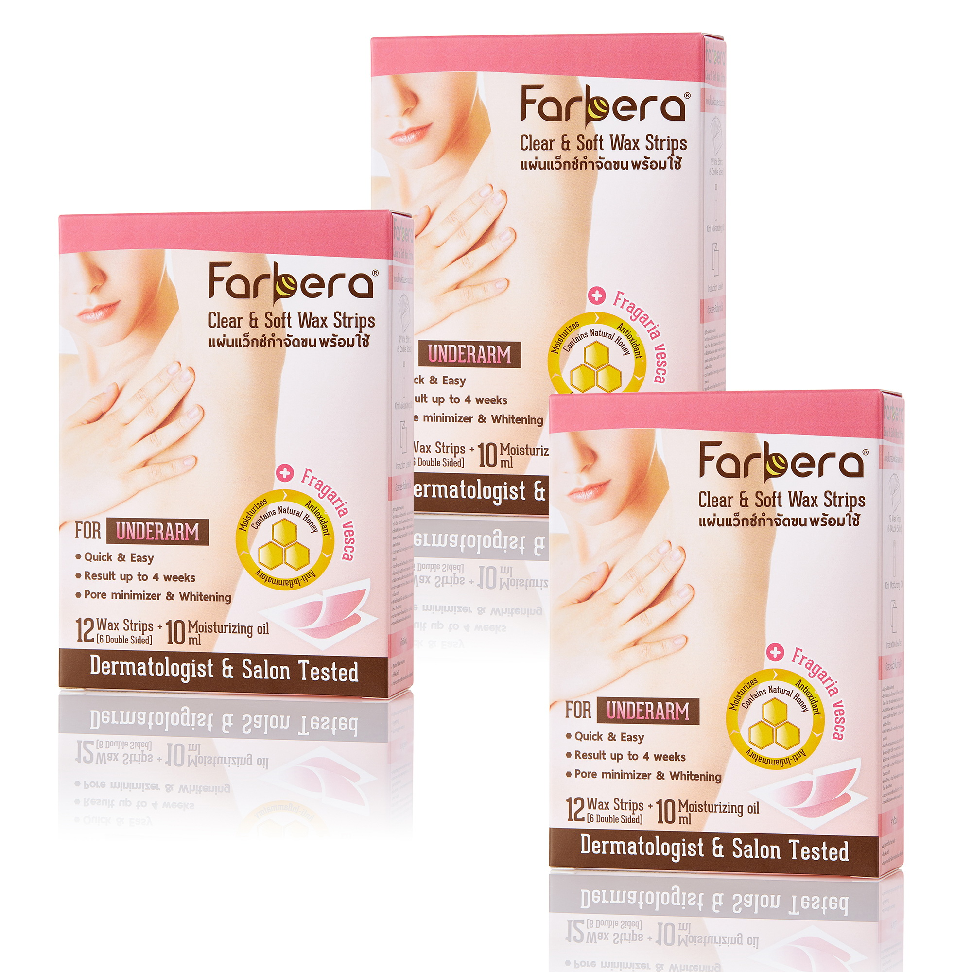 แพ็คx3 - Farbera Clear & Soft Wax Strips (For underarm) 12 แผ่น