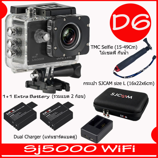 Sj5000X+ Battery + Dual Charger + TMC Selfie + Bag(L) ( 7 สี )