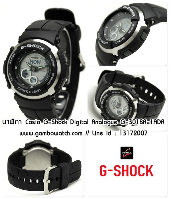 นาฬิกา Casio G-Shock Digital Analogue G-301BR-1ADR